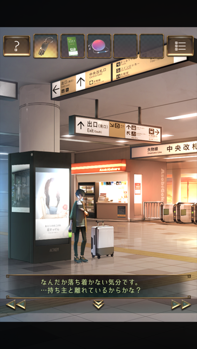 脱出ゲーム ウセモノターミナル2のおすすめ画像3