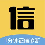 贝壳征信-网贷信用查询APP