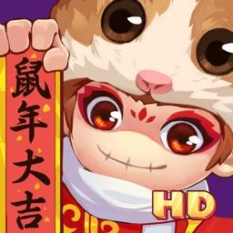 造梦西游OL(大圣归来HD)