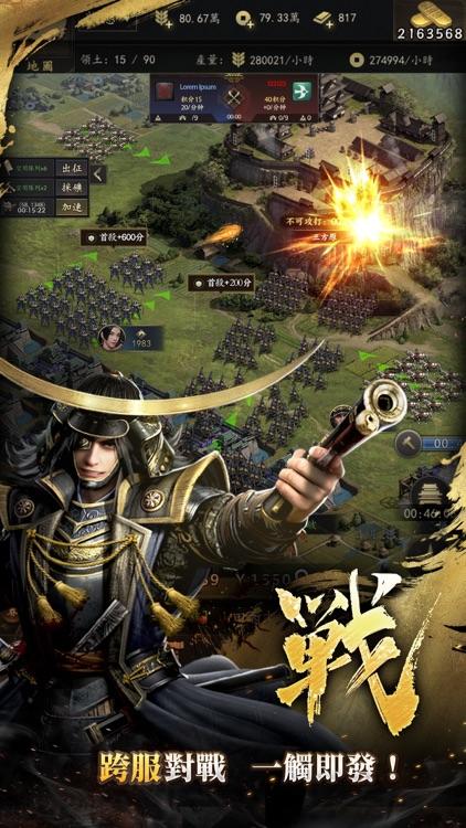 霸王之野望-經典策略國戰SLG手游