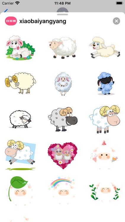 小白羊转 screenshot-3