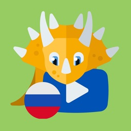 Russian For Kids & Toddlers