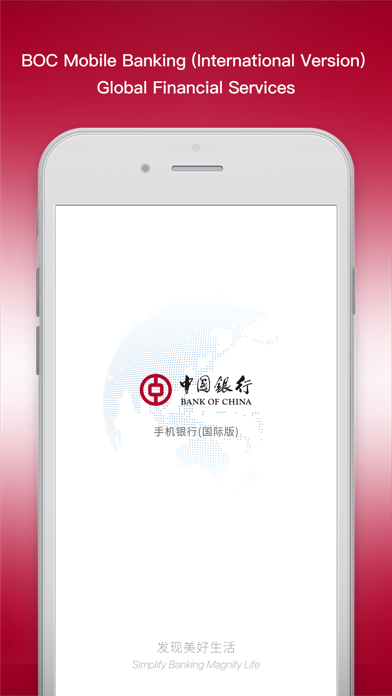 Download Bank of China (International) for Pc