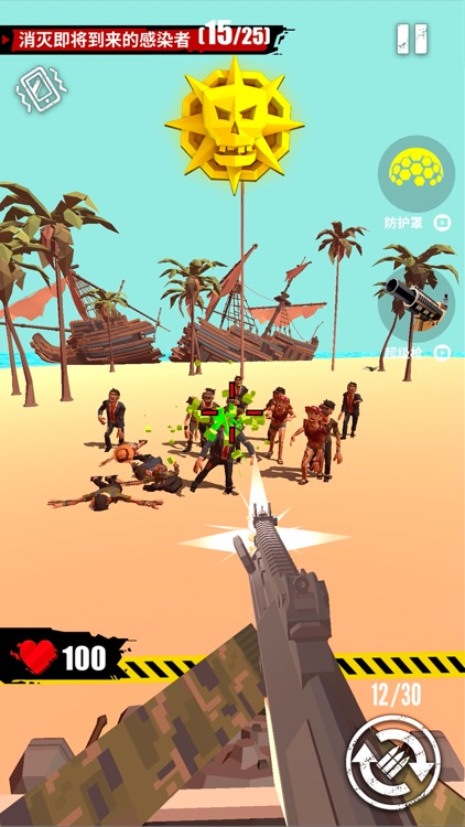 Merge Gun: Shoot Zombie screenshot-4