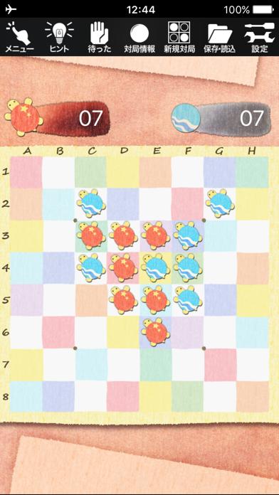 みんなのオセロ screenshot1