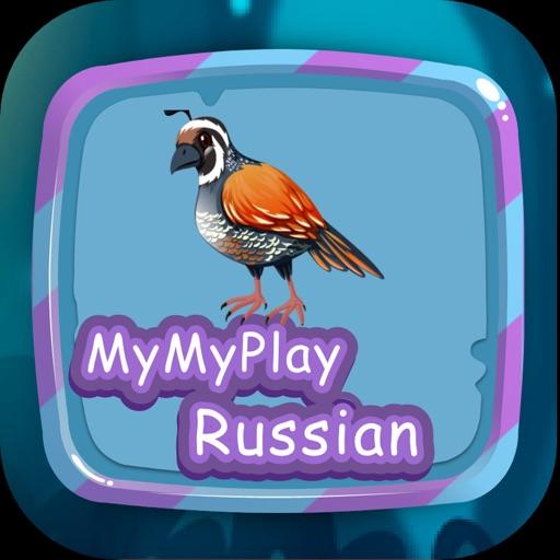 MyMyPlay - Learn Russian