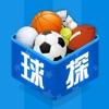 球探体育客户端——体育玩家一起嗨!