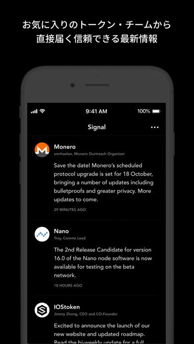 Monero 28 Iphone Bitcoin App