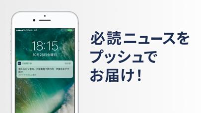 The NIKKEI online edition Screenshot