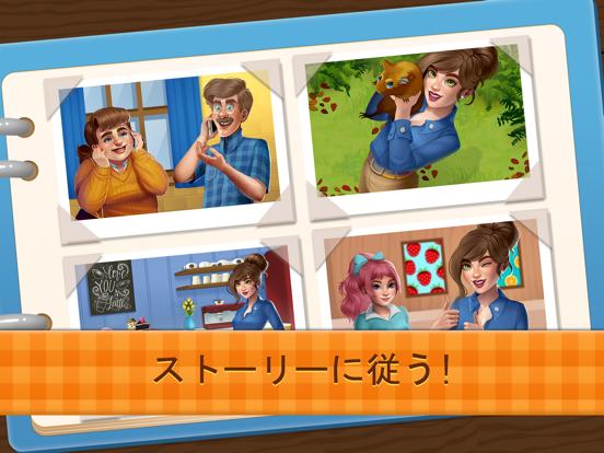 ファンシコーヒー -  レストランゲームとリフォームのおすすめ画像4