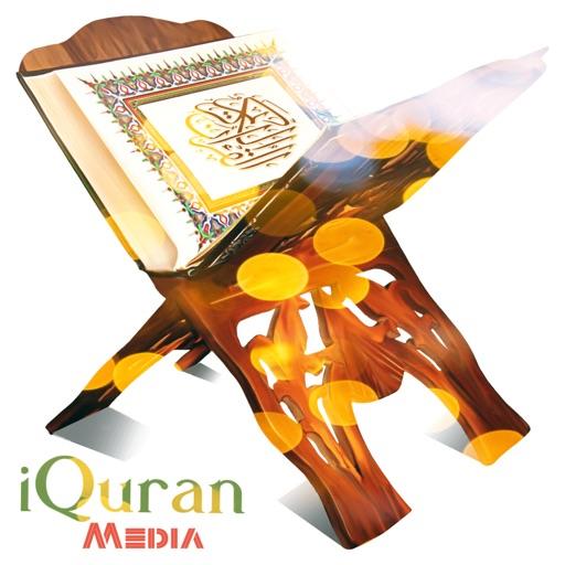 iQuranMedia - Quran Al-Kareem