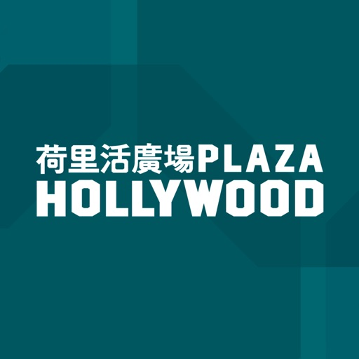 Plaza Hollywood 荷里活廣場