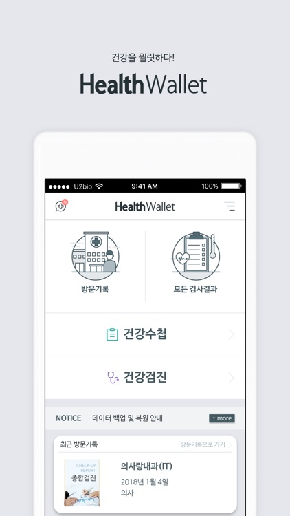 HealthWallet