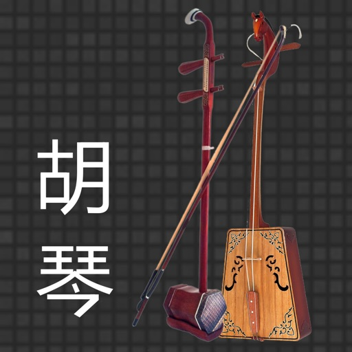 X Huqin Tuner-with Pitch Pipe