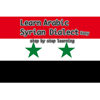 Learn Arabic Syrian Dialect Ea - Truetech solutions