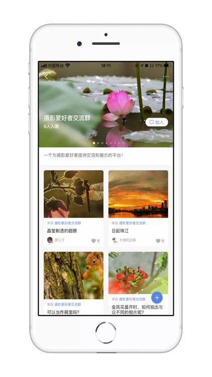 阿郎故事 screenshot-4