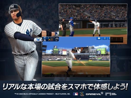 MLB パーフェクトイニング 2020のおすすめ画像2