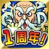 共闘ことばRPGコトダマン - iPhoneアプリ