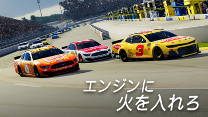 NASCAR Heat Mobileのおすすめ画像1