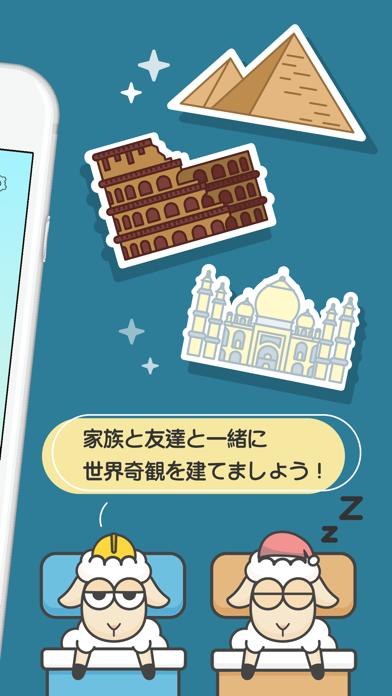 SleepTown screenshot1