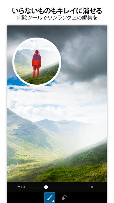 PicsArt 写真&動画編集アプリのおすすめ画像8