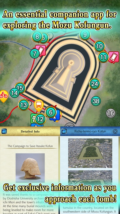 Mozu Kofungun Navigator