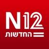N12 החדשות