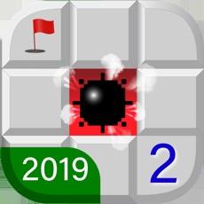Activities of Minesweeper··