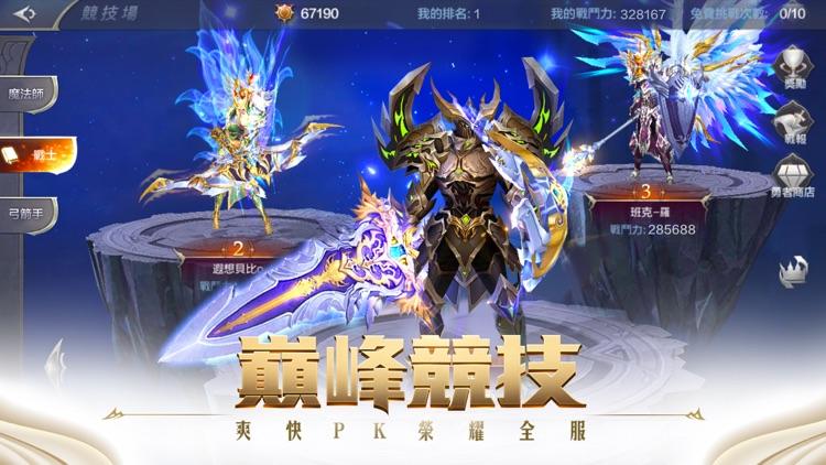 奇蹟MU:覺醒-一週年狂歡慶典 登入就送 screenshot-9
