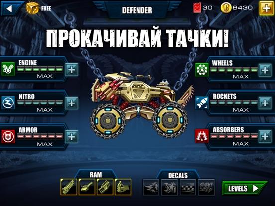 Скачать игру Mad Truck Challenge - Racing
