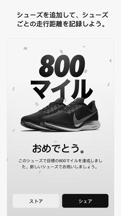 Nike Run Clubのおすすめ画像6