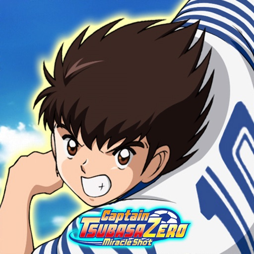 Captain Tsubasa ZERO