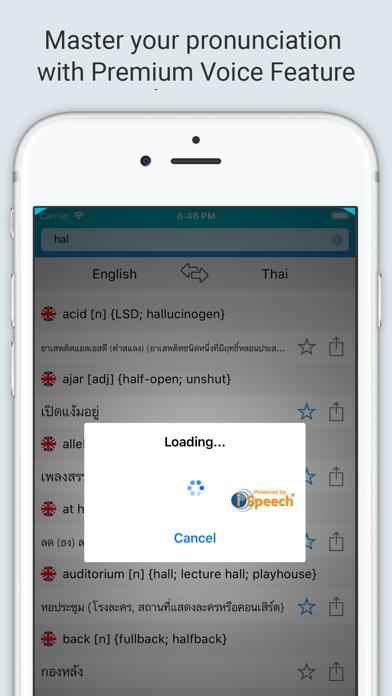 English Thai Dictionary + screenshot 4