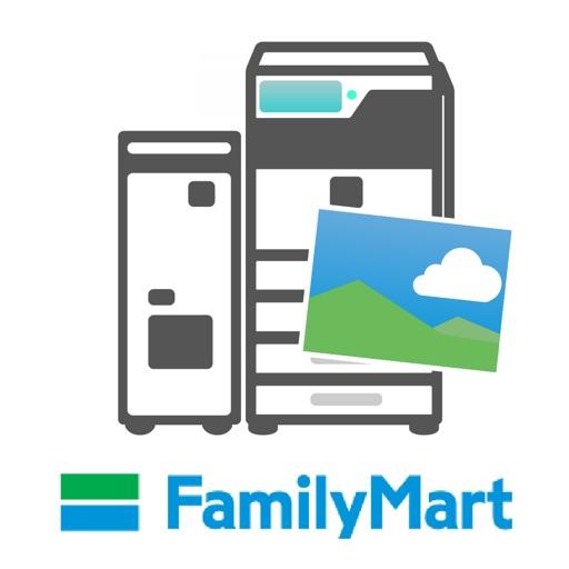 ファミリーマート ファミマフォトアプリ