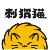 刺猬猫阅读-海量二次元轻小说互动平台【原欢乐书客】