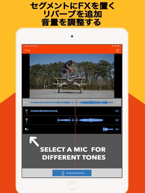 MicSwap Video Pro オーディオエディターのおすすめ画像3
