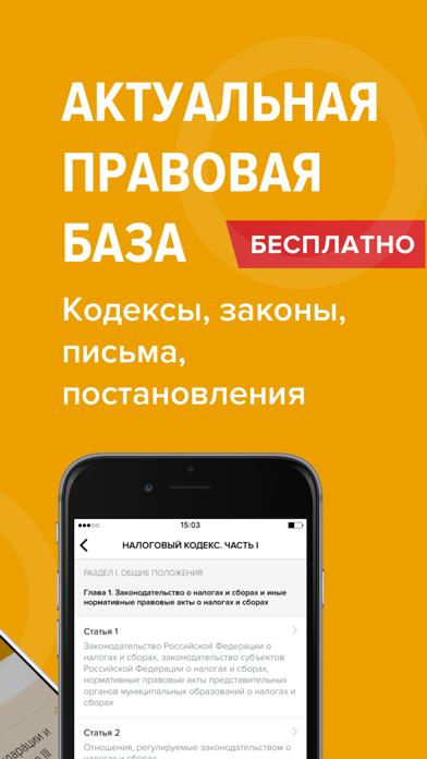 еКиоскСкриншоты 5