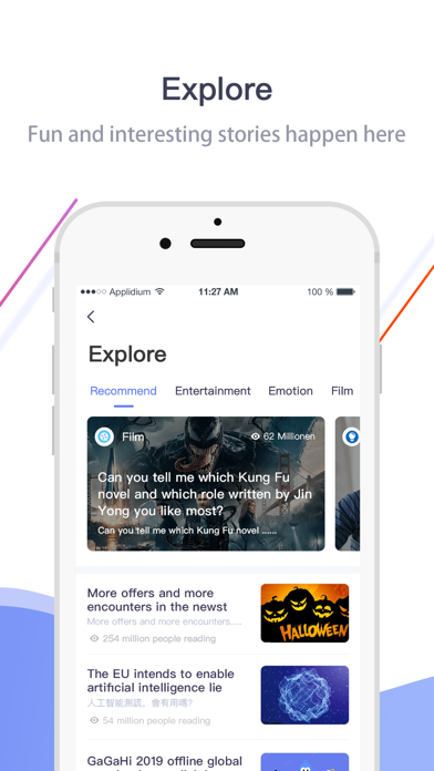 GaGaHi_Global social platform Screenshot