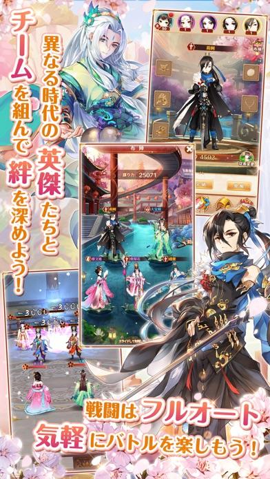 謀りの姫:Pocketのおすすめ画像5