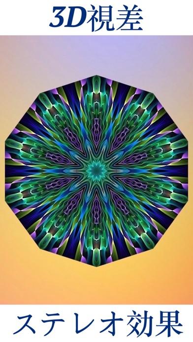 https://is3-ssl.mzstatic.com/image/thumb/Purple113/v4/61/eb/f3/61ebf3f9-677d-797a-addb-d130509f1ac3/mzl.vjwxxtxg.jpg/392x696bb.jpg