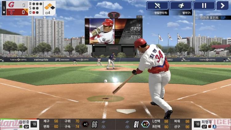 이사만루2019 screenshot-0