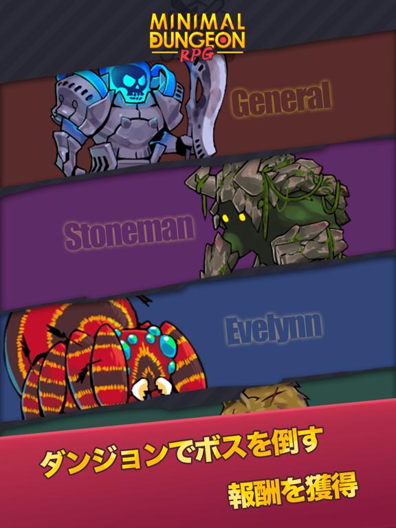 ミニダンジョン RPGのおすすめ画像4