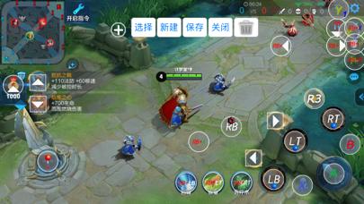 ShootingPlus V3Screenshot of 6