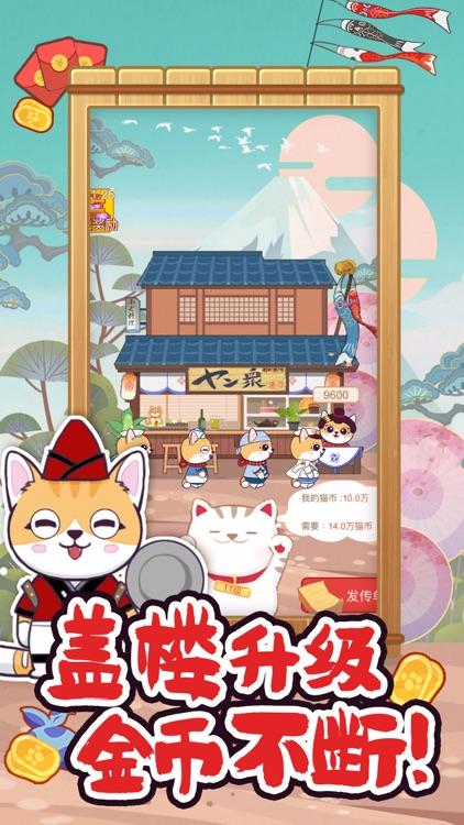 猫之森友会-休闲放置经营游戏