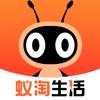 江苏一嘉网络科技有限公司 - 蚁淘生活  artwork