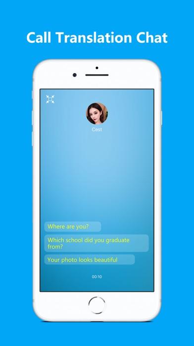 Sweetalk Screenshot on iOS
