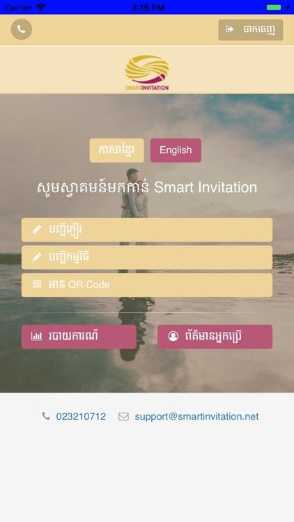 Smart Invitation (SI)
