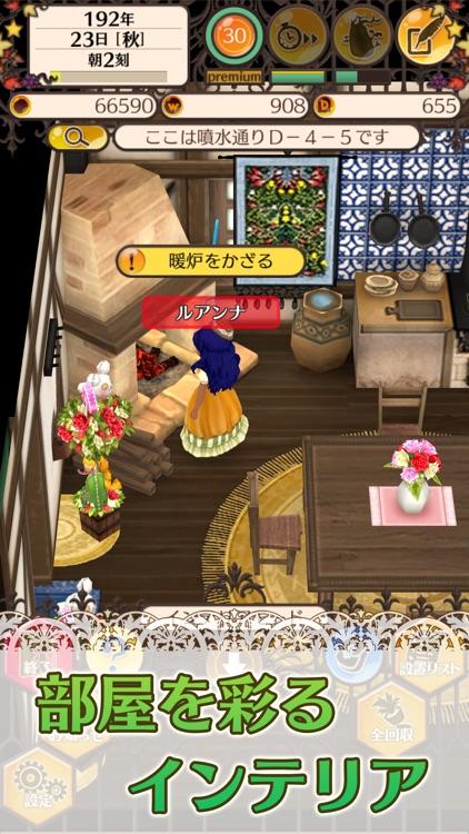 ワールドネバーランド エルネア王国の日々 screenshot-7