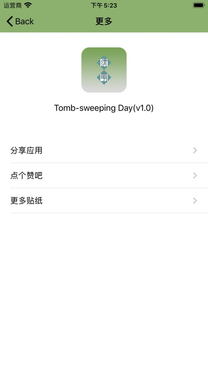 Tomb-sweeping Day