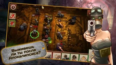 Скриншот №3 к Метро 2033 War - Пошаговая РПГ